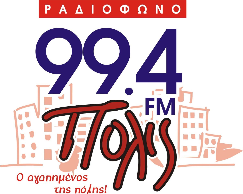 Radio Polis Playlist